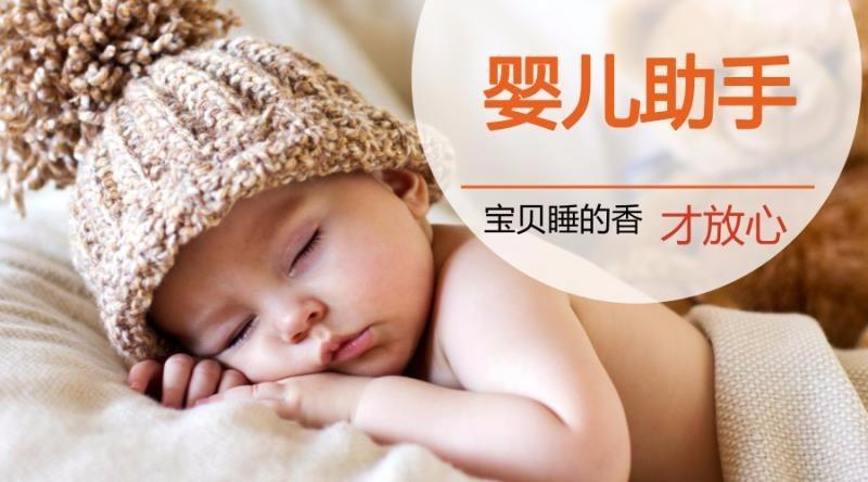 育儿知识大全_母婴小程序助手
