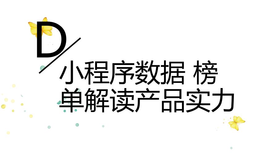 """""""广东省教育考试院""""微信小程序提供高考信息服务"""