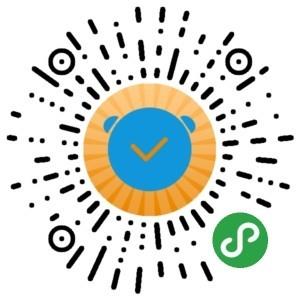 时间清单-微信小程序二维码