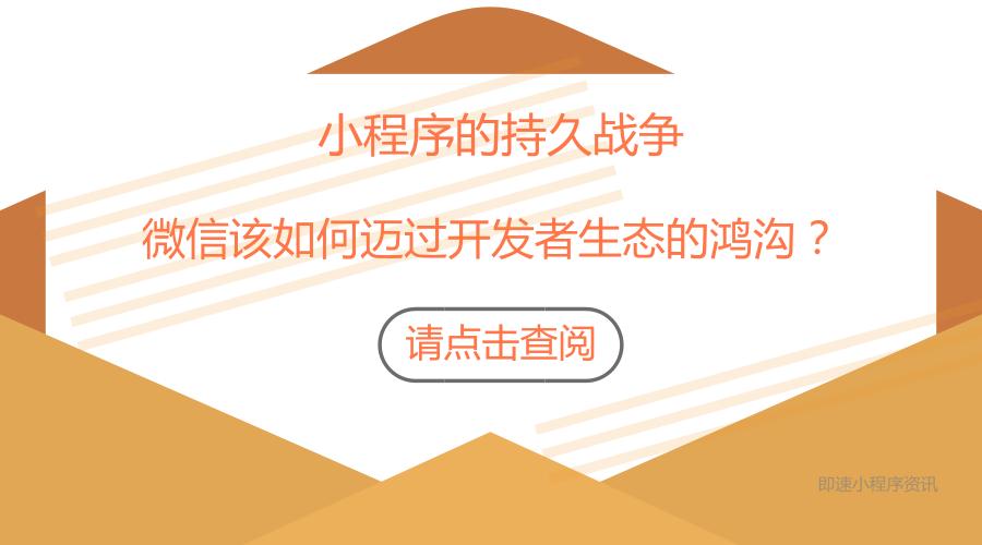 """亚博-""""微信小程序""""功能瑕疵起纠纷 责任认定处理难度大"""