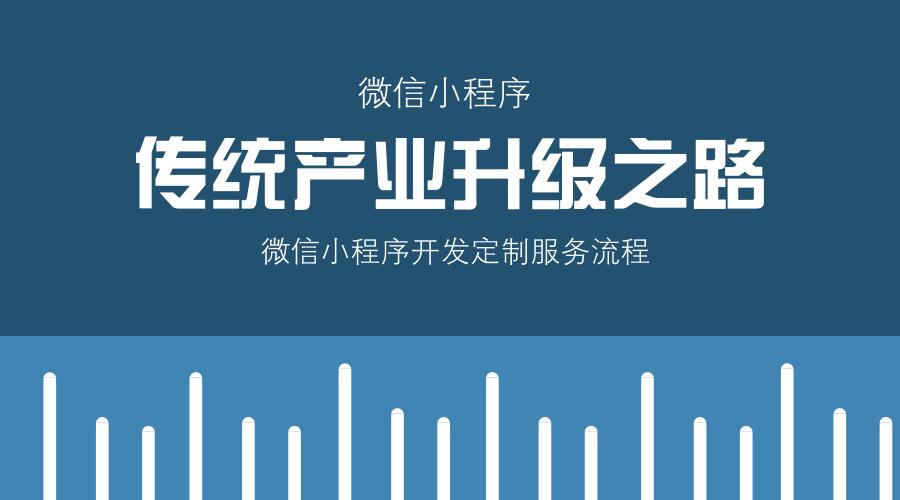 亚博-微信「令吉钱包」將在6月份开跑,正式开启小程序国际化