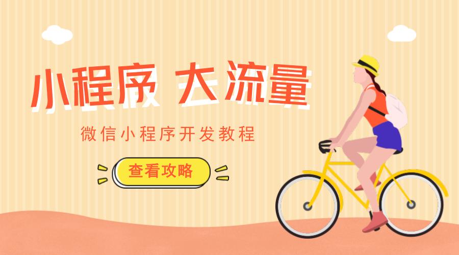 亚博-星巴克上线支付宝小程序用星说,新用户享有满减优惠