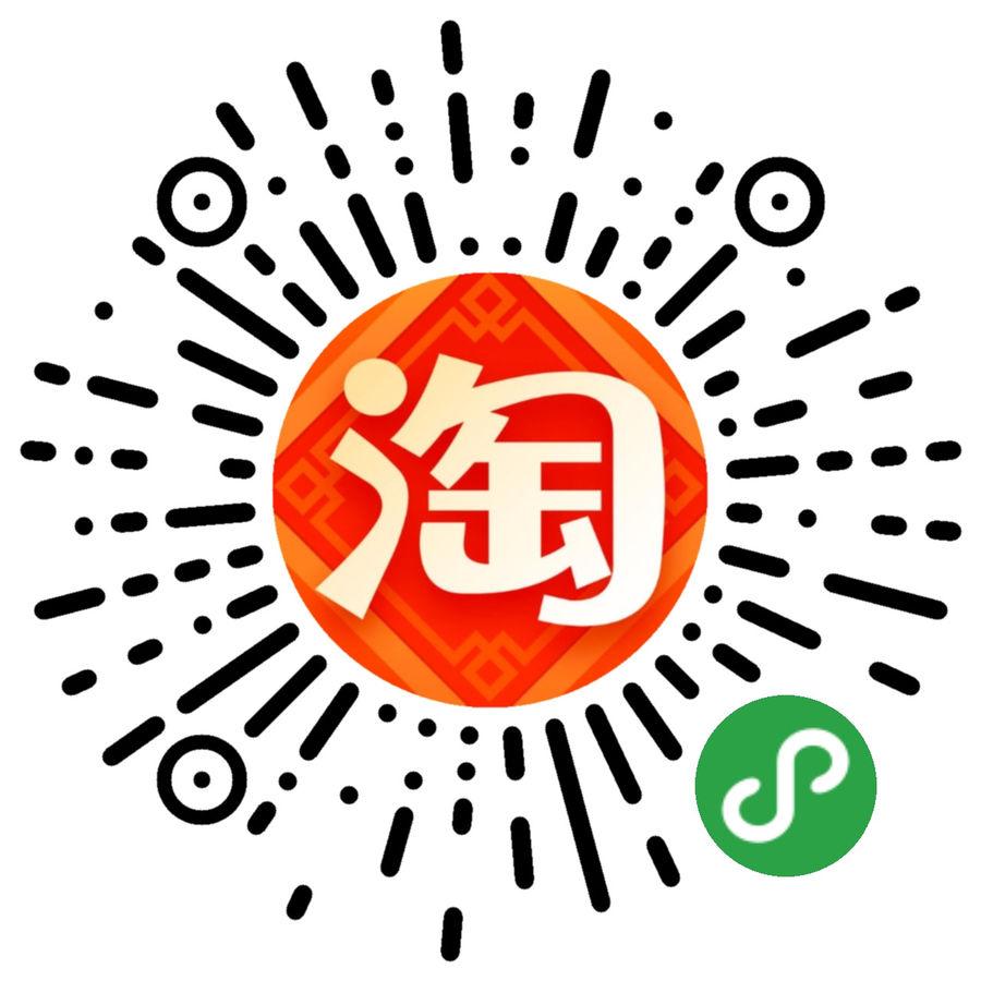 淘宝省钱助手-微信小程序二维码