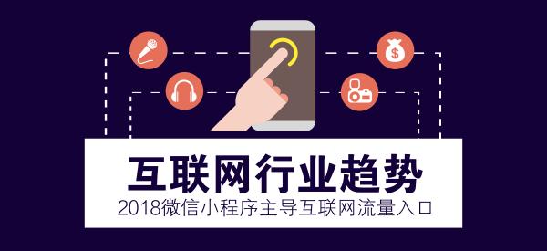 """亚博-非码""""i应用""""发布,智能门店大数据实现商业价值最大化"""