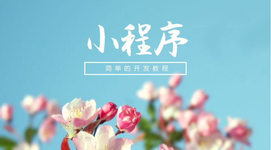 亚博-广东省教育考试院小程序上线,搜一搜直接查高考分