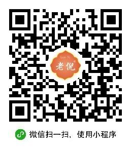 苍溪老倪膏药健康馆祖三贴青钱柳-微信小程序二维码