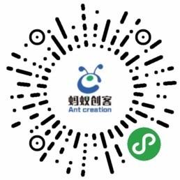 蚂蚁文媒-微信小程序二维码