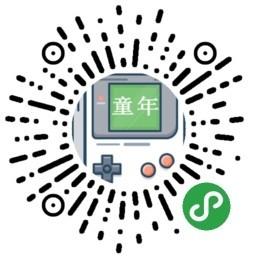 寻找童年的你-微信小程序二维码