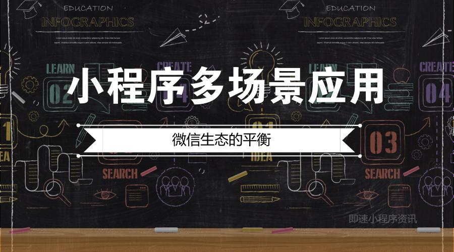 亚博-上海推出首个机场免税店购物小程序,打造微信智慧机场社区