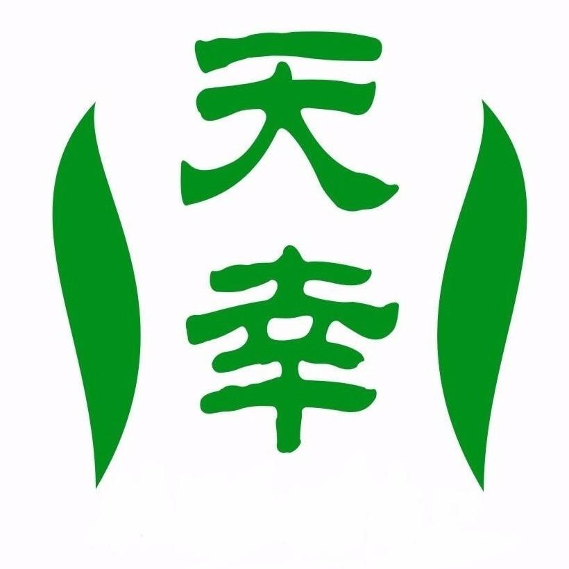 云南普洱茶交易平台小程序模板