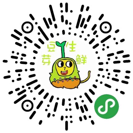 豆芽生鲜小程序模板二维码