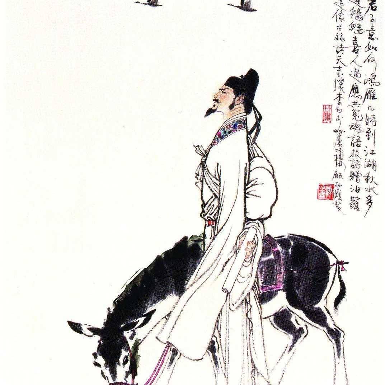 李白·诗集微页模板