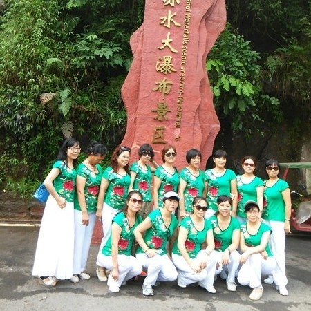 重庆市北碚区盛世柔力球队微页模板