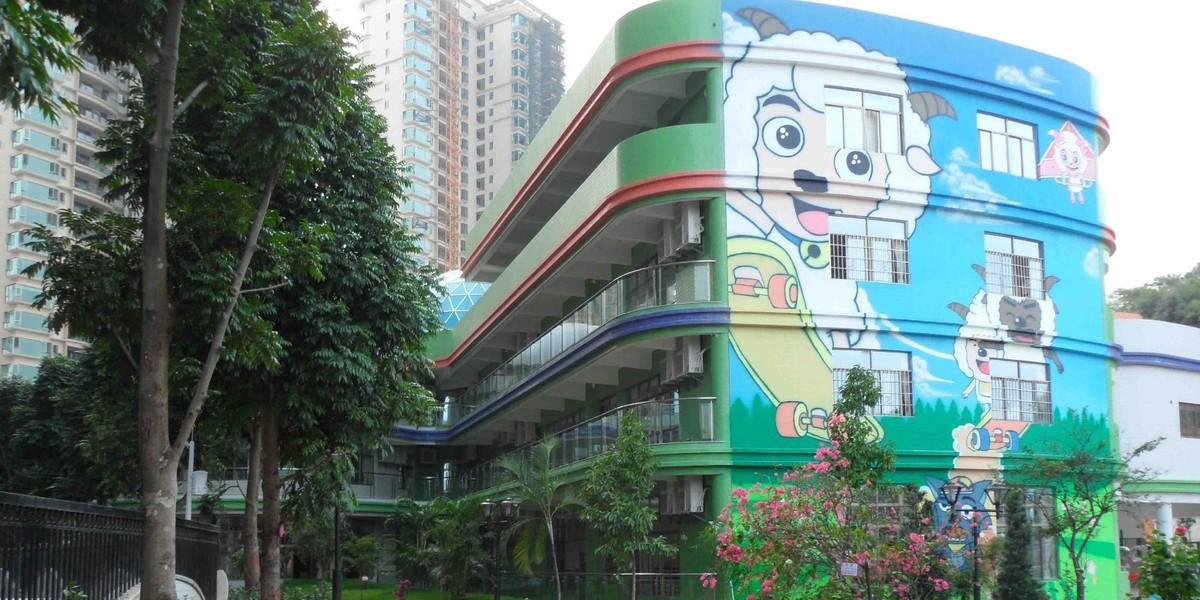 樵顺幼儿园2016年秋季招生微页模板