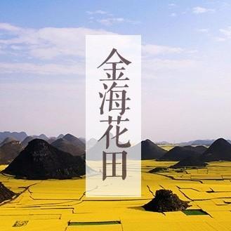 广州玩转户外微信小程序