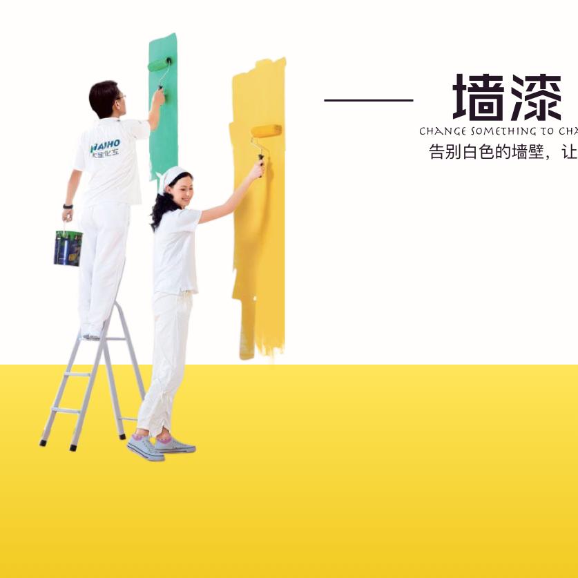 广州家居换新微信小程序