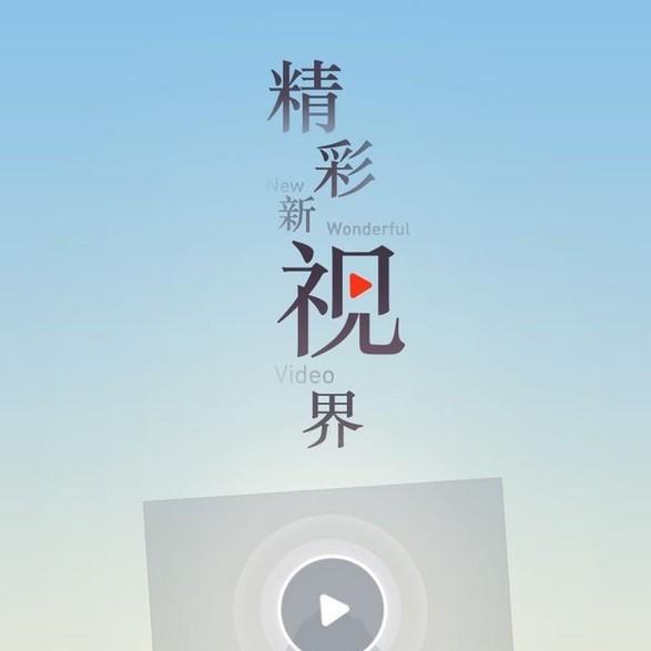 北京新闻Lite2.0微信小程序