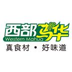 西部马华线上商城小程序模板