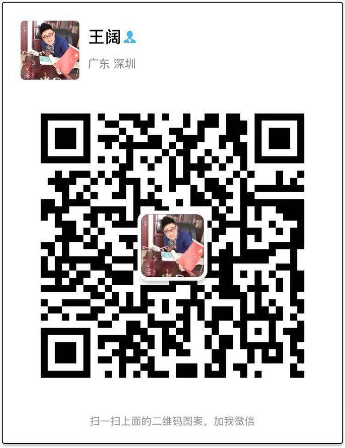 高级风水班|广州站招生微页模板