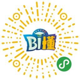 BI懂-微信小程序二维码
