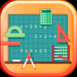算数游戏2-微信小程序