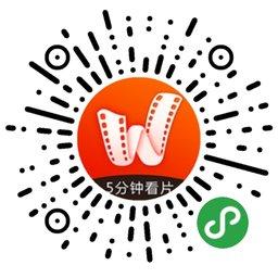 微剧院pro-微信小程序二维码