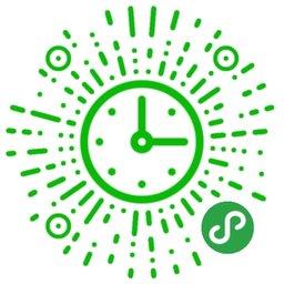 度量时间-微信小程序二维码