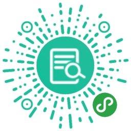微记账单-微信小程序二维码