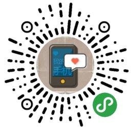 我的手机-微信小程序二维码