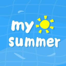 我的夏日-微信小程序