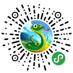 蛇皮大战-微信小程序二维码