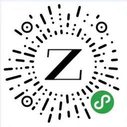 ZARA-微信小程序二维码
