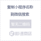 阿里宝卡-微信小程序二维码