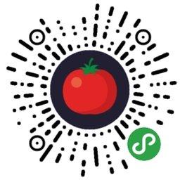 大茄-微信小程序二维码
