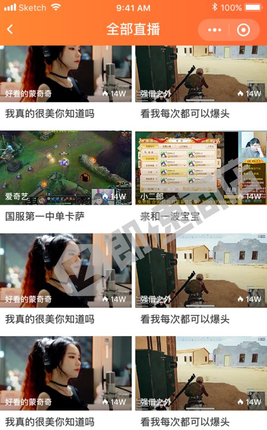 斗鱼直播|游戏、美女在线互动视频直播平台小程序首页截图
