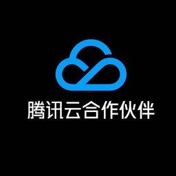 腾讯云合作伙伴助手-微信小程序