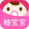 柚宝宝相册-微信小程序