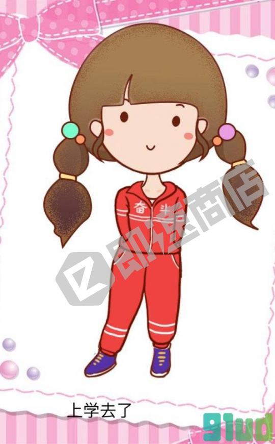 装扮娃娃DIY2小程序详情页截图1