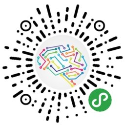 最强大脑Lite-微信小程序二维码