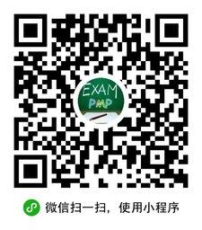 PMP项目管理考试-微信小程序二维码