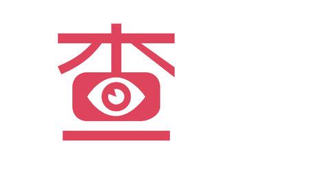 4S店保养维修出险记录查询微信小程序