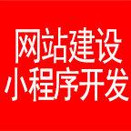 广州网站建设的公司