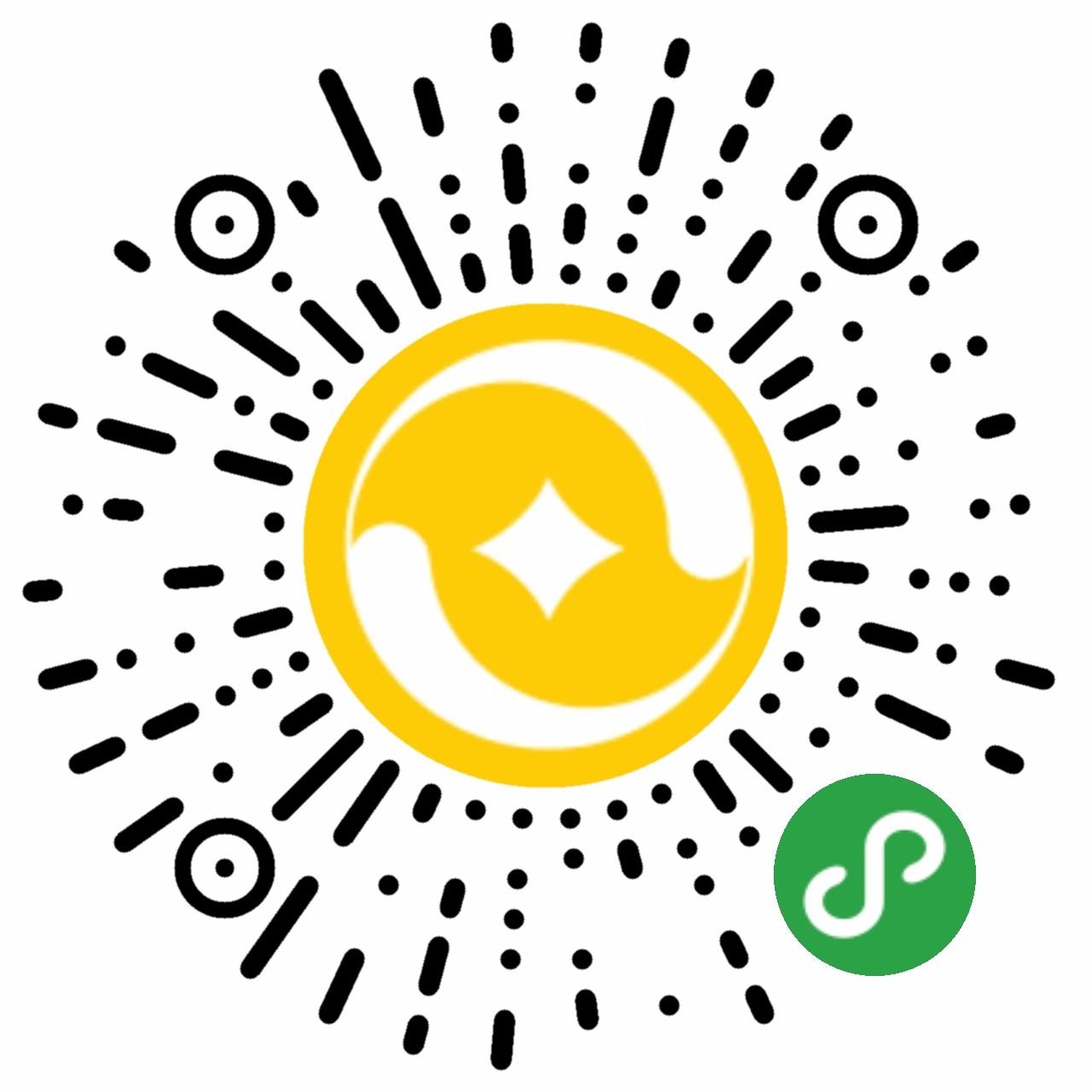 现金借钱-微信小程序二维码