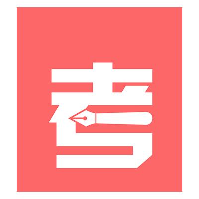 考考MoBi-微信小程序