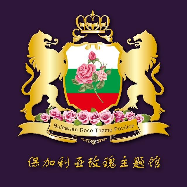 爱丽堡玫瑰园微信小程序