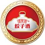 德聚源饺子酒微信小程序