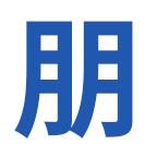 上海朋连微信小程序