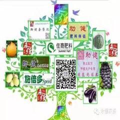 四川农资平台微信小程序