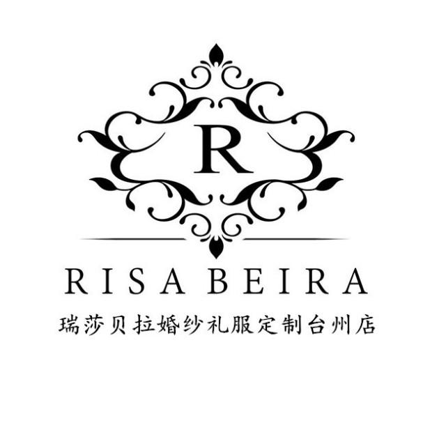 台州瑞莎贝拉婚纱礼服定制微信小程序