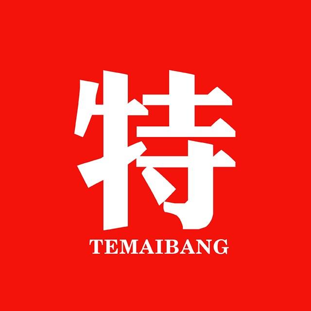 台州推微信小程序